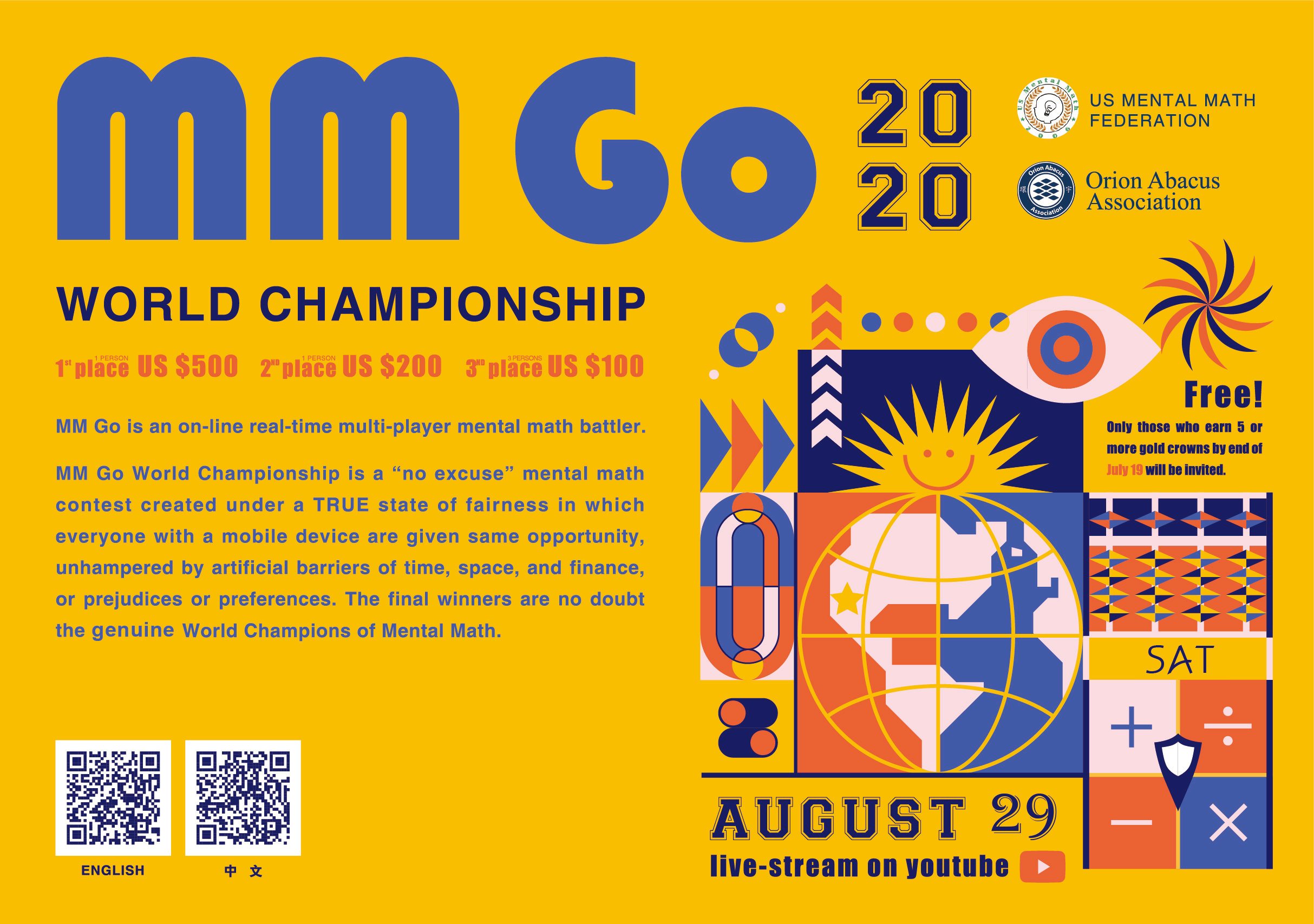 2020 MM GO Math Competition